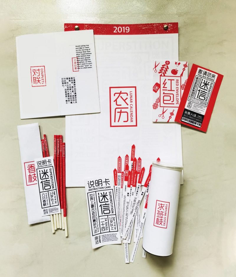 Chinese New Year Superstitions